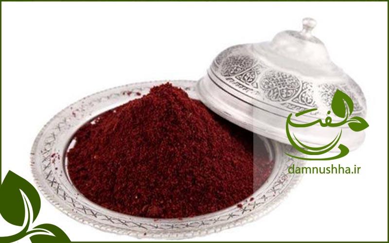 خرید عمده سماق با بهترین کیفیت و قیمت در اصفهان